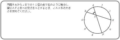 momimomi 2012-03 Q3縮小60.JPG